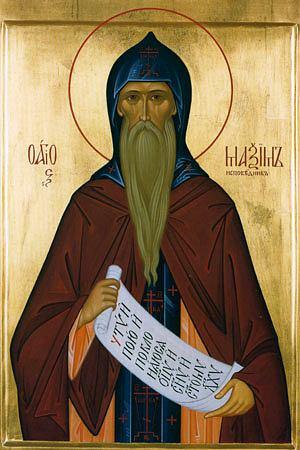 St. Maximus the Confessor Orthodox Christian icon