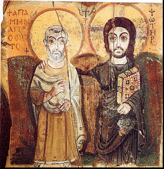 Saint Mena (Sv. Mina) and The Lord Jesus Christ icon from 6th century