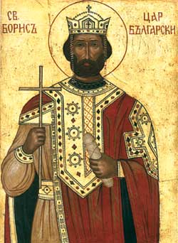 saint Tsar Boris the baptizer of all Bulgaria