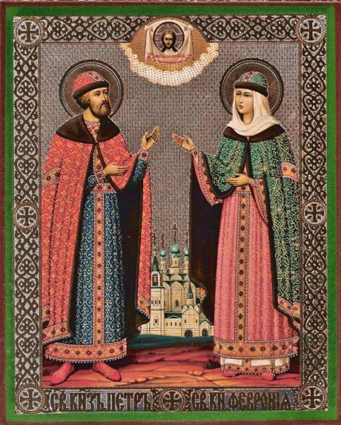 Saint Peter and Fevronia Orthodox Christian saints protector of happy family, love and blessed marriage