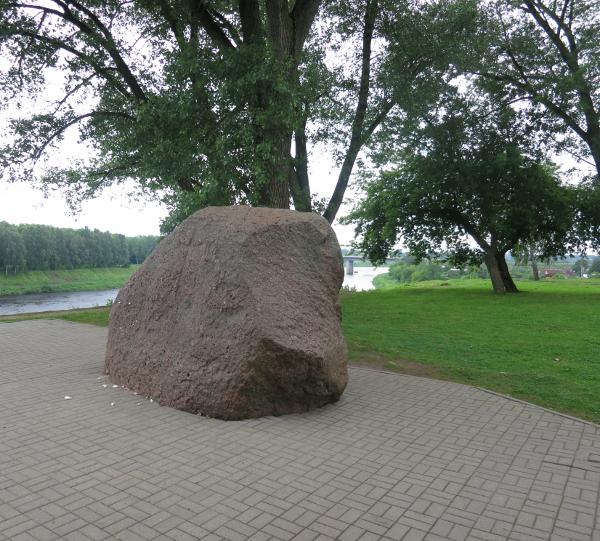 stone of Boris monument Polatsk Belarus