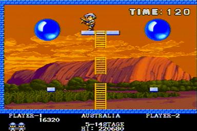 Super Pang arcade classic screenshot