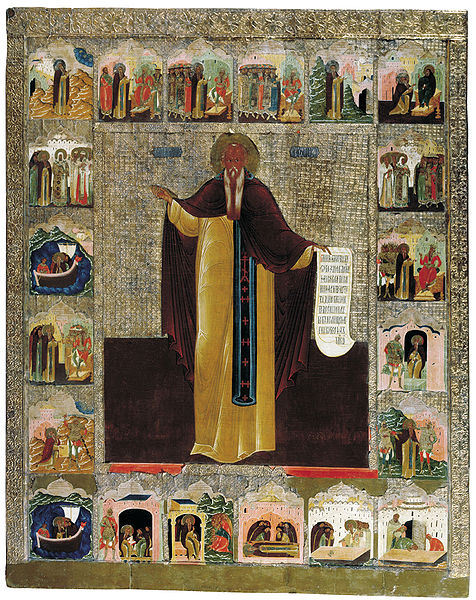 Sv. Maxim Izpovednik many miracles icon