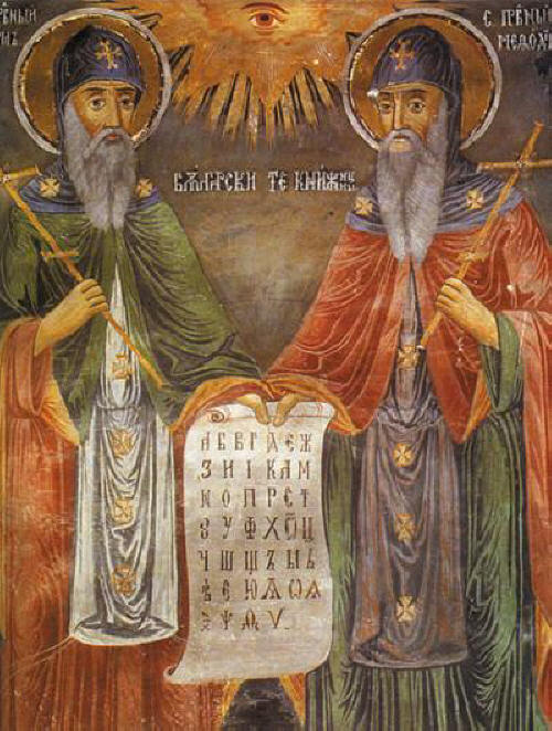 st. Cyril and Methodius Zahari Zograf painted icon from Trojan Monastery from the year 1848