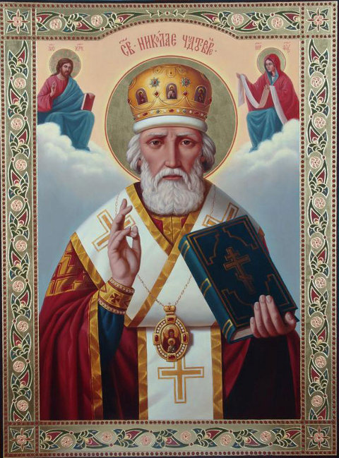Saint Nicolas / Sveti Nikolaj Orthodox Church holy icon