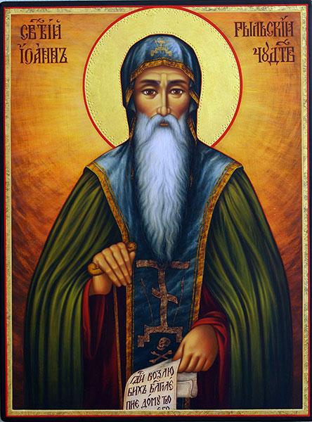 sveti Ioan Rilski Chudotvorets - The Miracle Maker Orthodox Christian holy icon