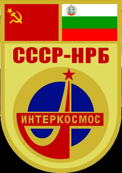 syiuz-33-mission-logo-stamp