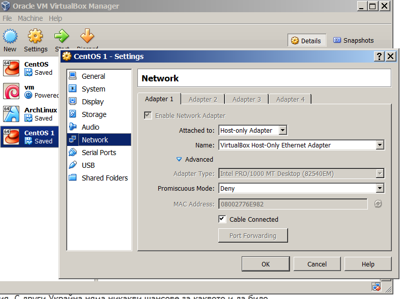 Create local network between virtual machines in Virtualbox