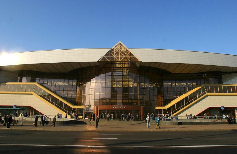 Вокзал Vokzal Central Train Station Minsk Belarus