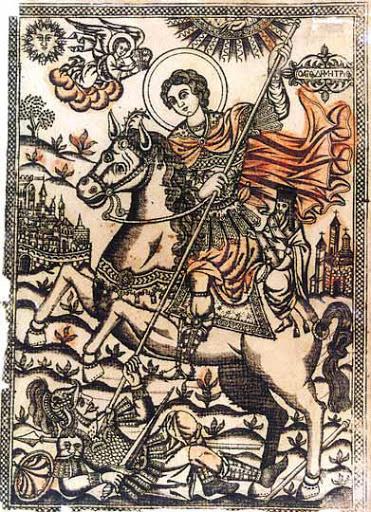 Saint-Demetrius-the-Myrh-Bearer orthodox holy icon