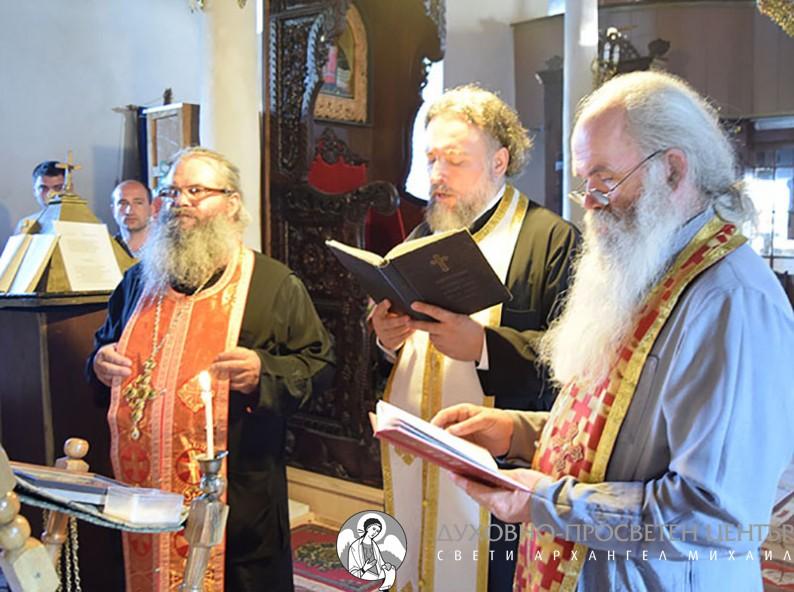 Akathist saint John of Rila July Morning Kavarna