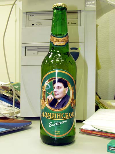 Zolton - The system administrator beer, sysadmin common drink, what is the milk food of the system administartor